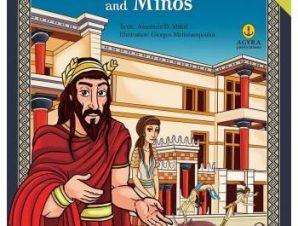 THE WONDER OF CRETE AND MINOS
