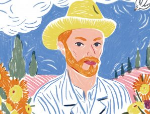 Πορτρέτα ζωγράφων – Βίνσεντ βαν Γκογκ